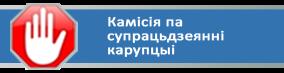 kam-kar