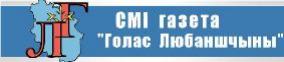 СМІ газета