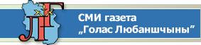 СМИ газета