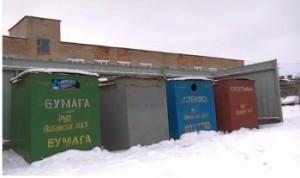 Сортировочная станция на полигоне ТБО д.Дубники Любанского района